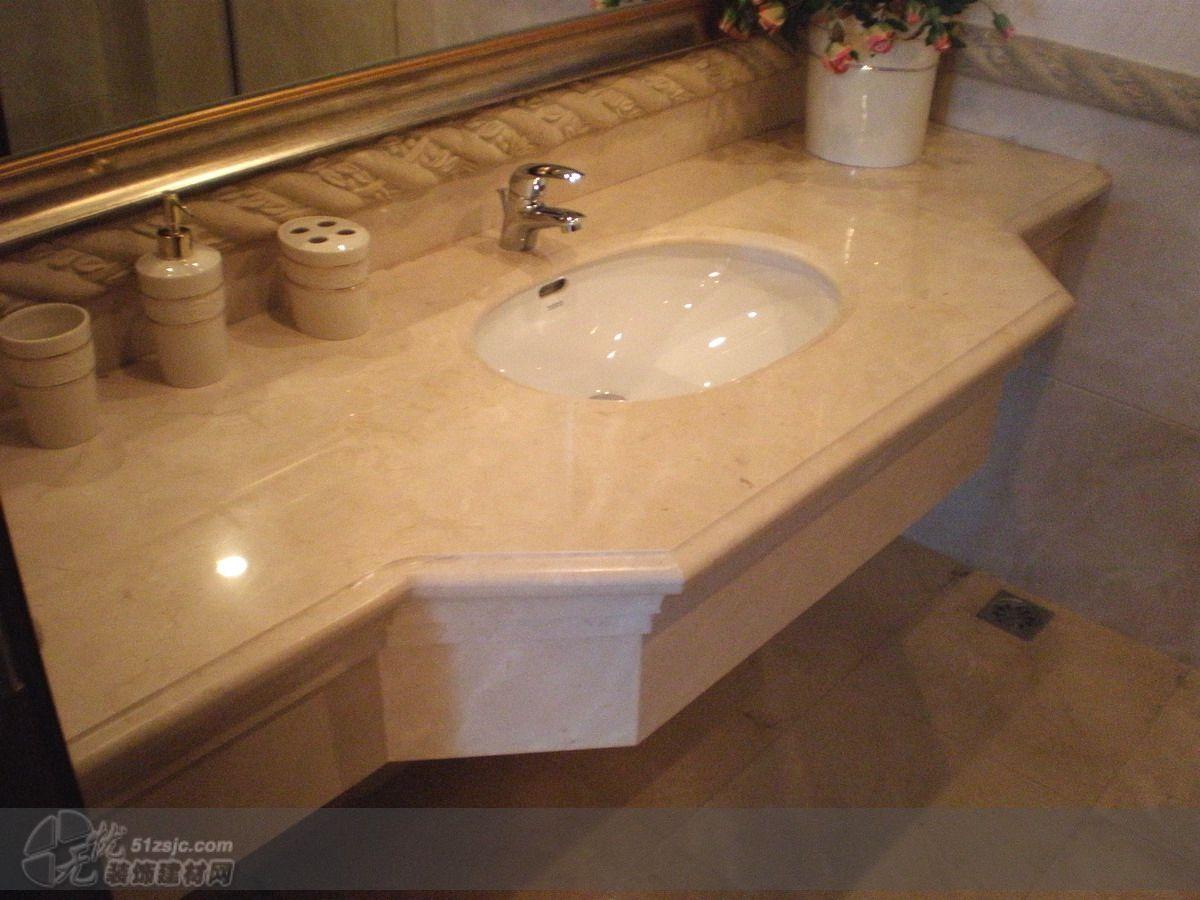 石材 石材家具 洗面台