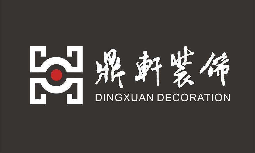 重庆家园装饰工程公司